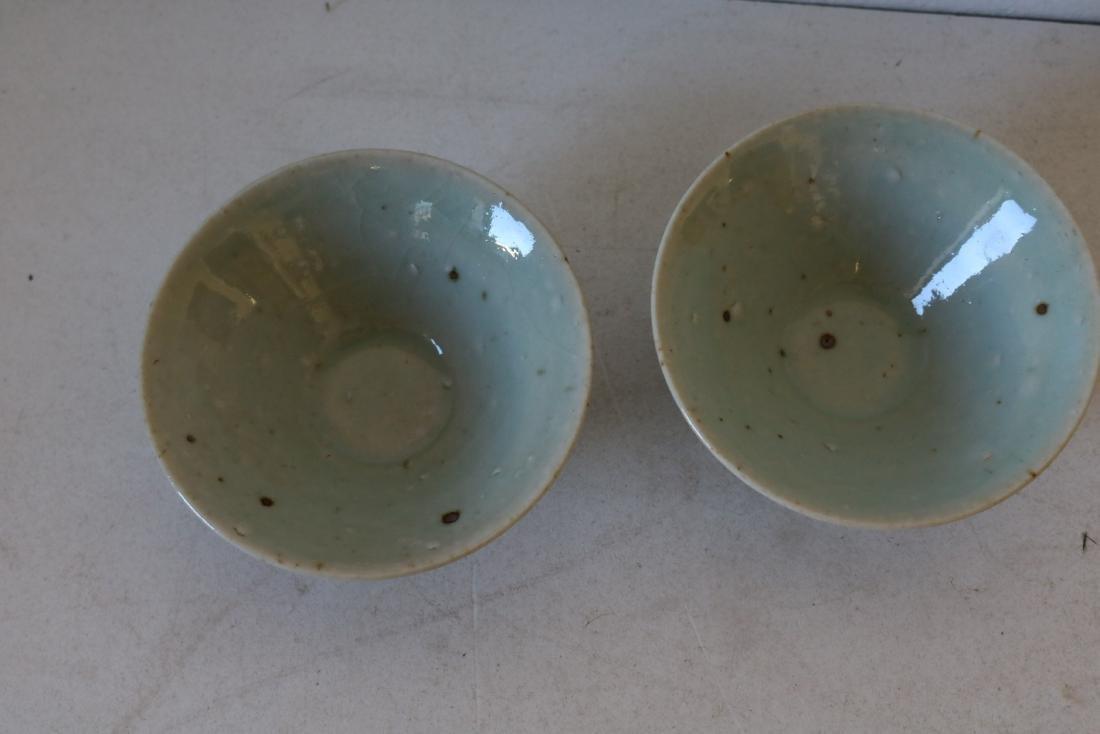 Asian Blue & White Porcelain Cups - 2
