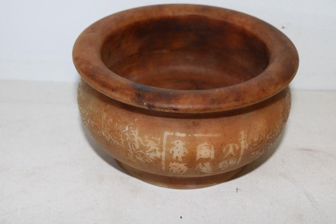 Asian Carved Brown Stone Bowl