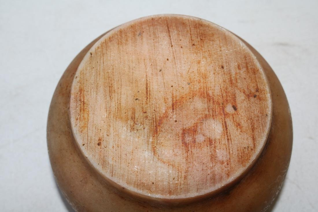 Asian Carved Brown Stone Bowl - 3