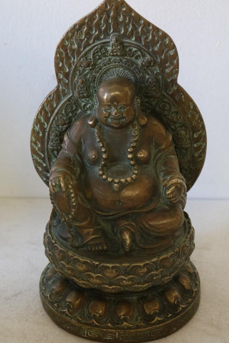 Asian Carved Brass Smiling Buddha