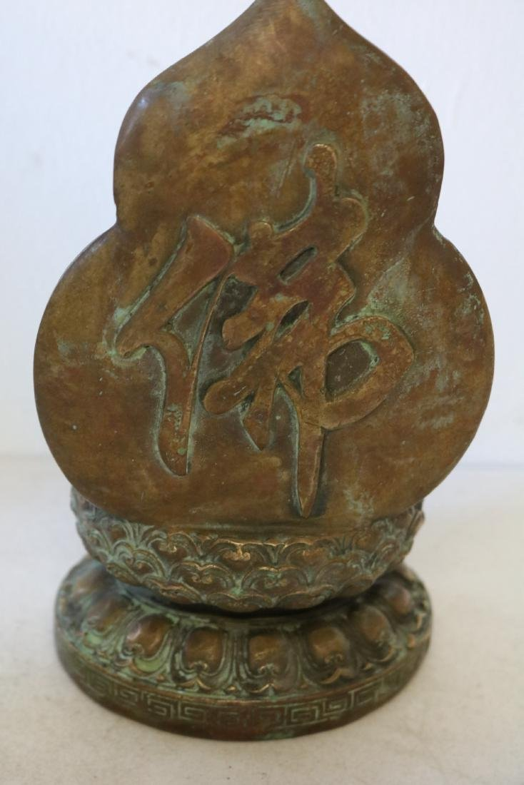 Asian Carved Brass Smiling Buddha - 3