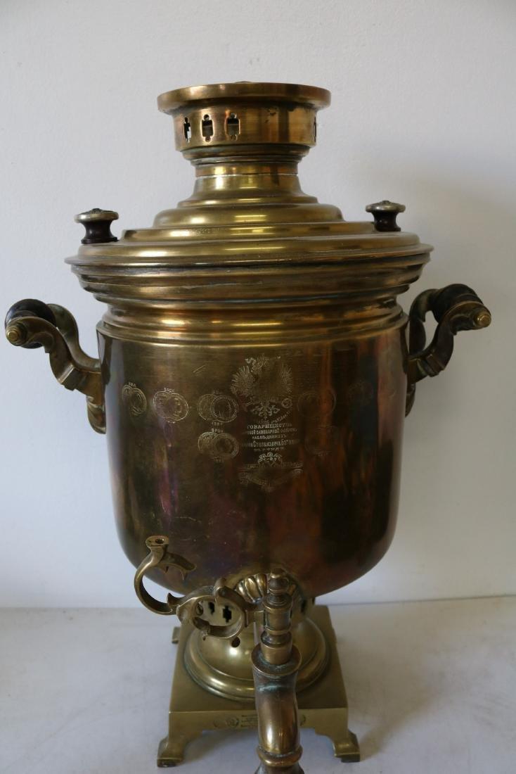 Antique Russian Brass Samovar circa 1883