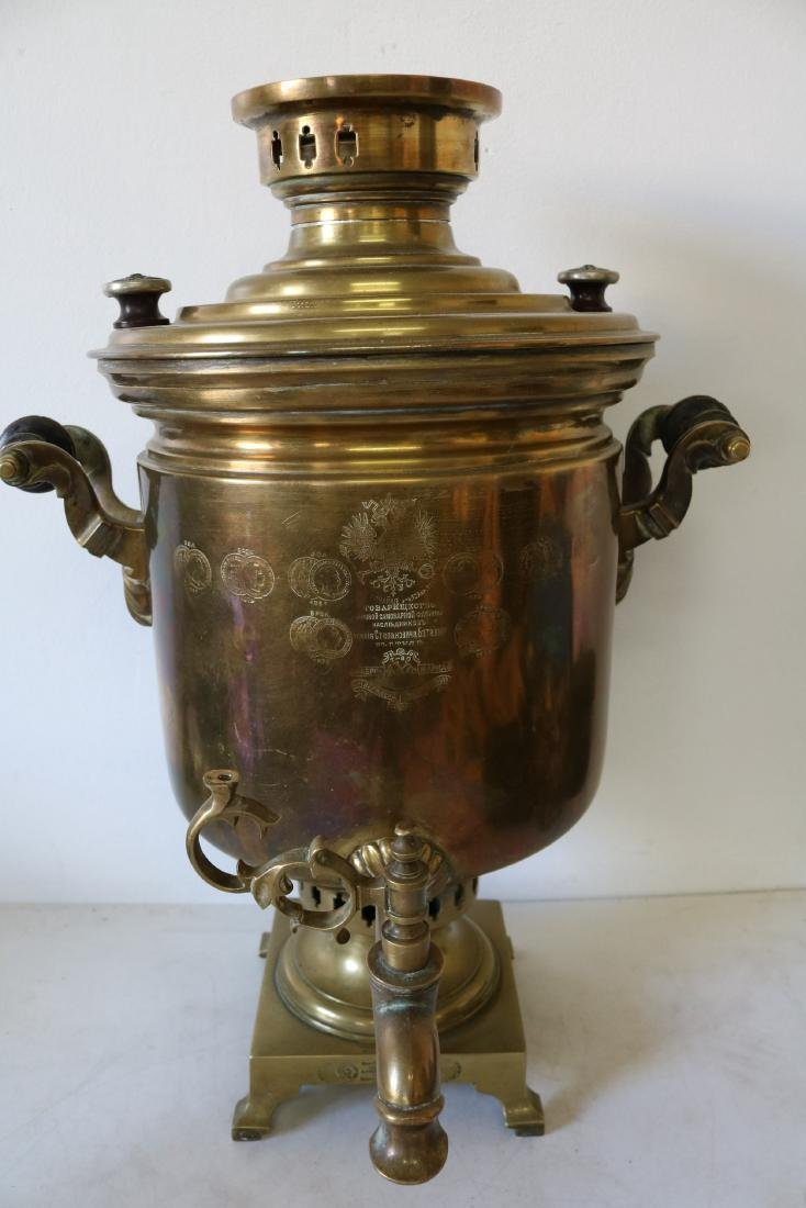Antique Russian Brass Samovar circa 1883 - 2