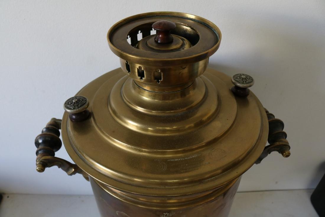 Antique Russian Brass Samovar circa 1883 - 3