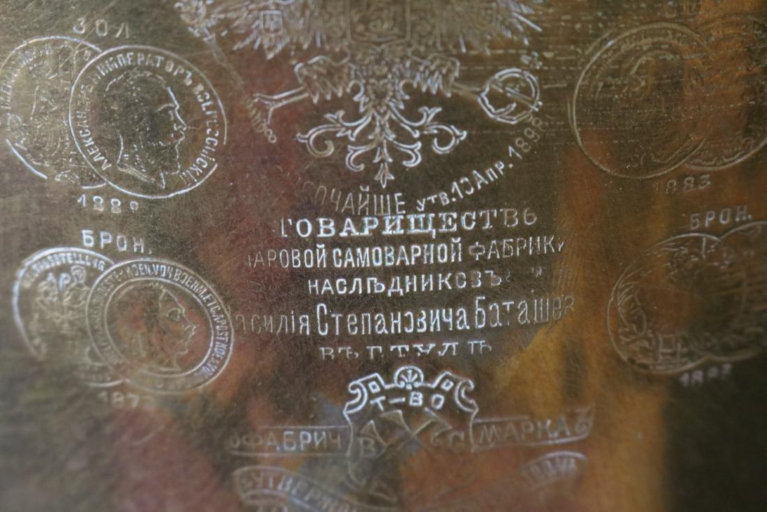 Antique Russian Brass Samovar circa 1883 - 5