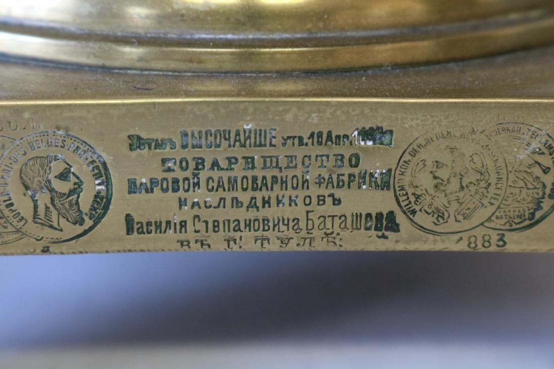 Antique Russian Brass Samovar circa 1883 - 6