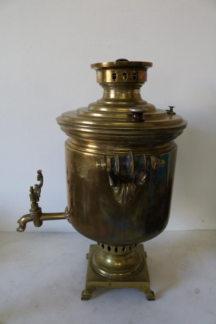 Antique Russian Brass Samovar circa 1883 - 7