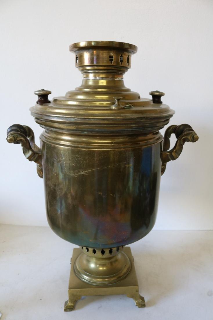 Antique Russian Brass Samovar circa 1883 - 9