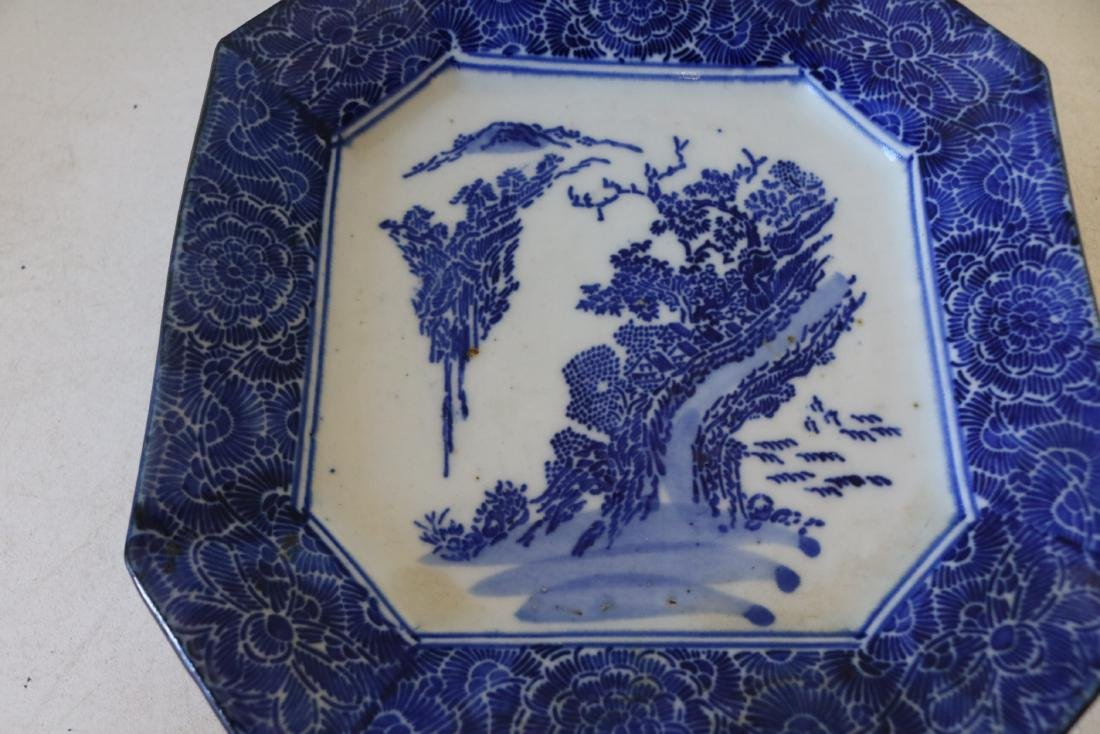 Asian Blue & White Porcelain Octagon Plate - 2