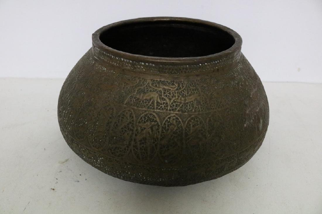 Asian Brass Hand Carved Vase
