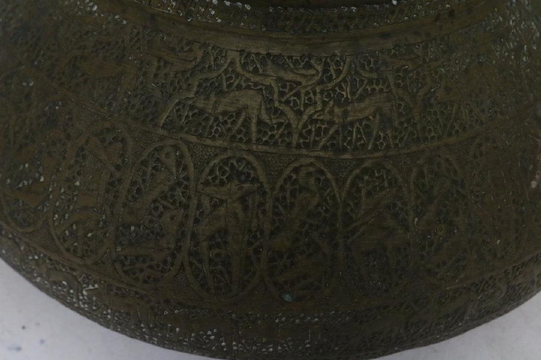 Asian Brass Hand Carved Vase - 2
