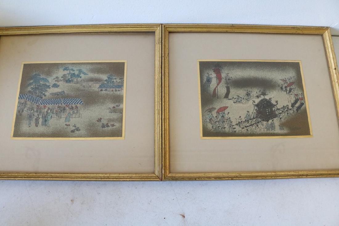Pr Asian Art Prints, September & nJune