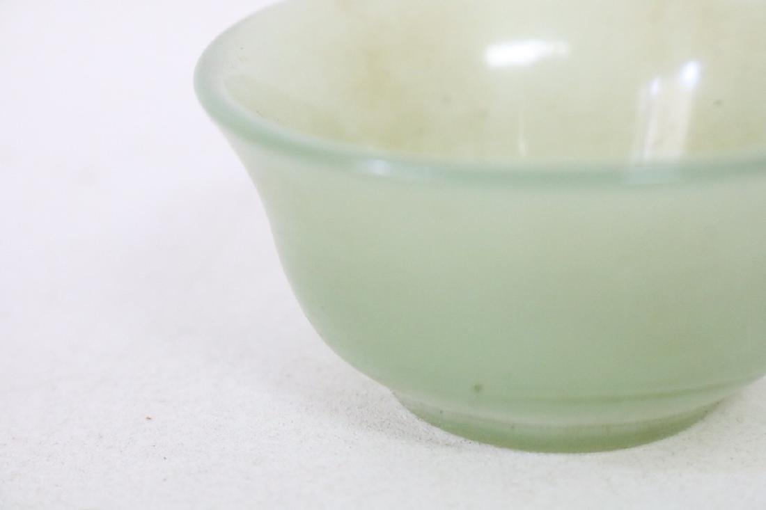 Vintage Asian Jade Stone Cups - 2