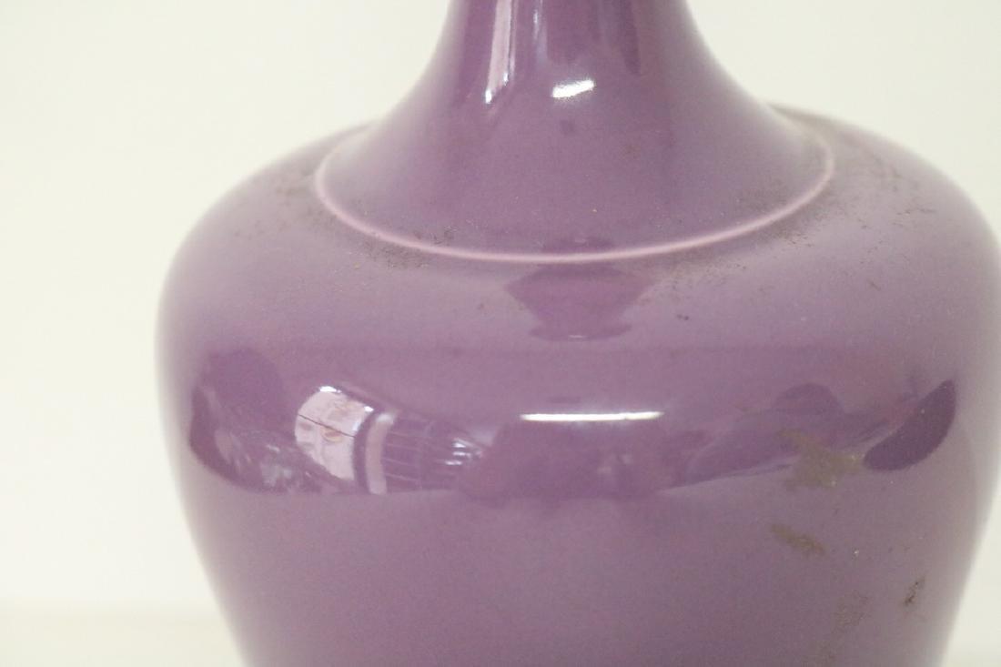 Asian Purple Longneck Vase, DA Qing Kang Xi Nian Zhi - 2