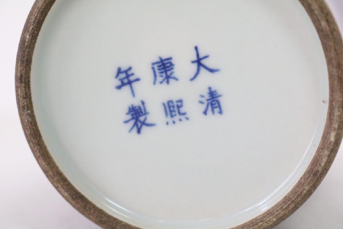 Asian Purple Longneck Vase, DA Qing Kang Xi Nian Zhi - 4