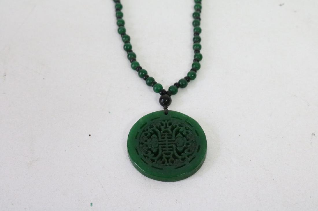 Carved Jade and Beaded Necklace