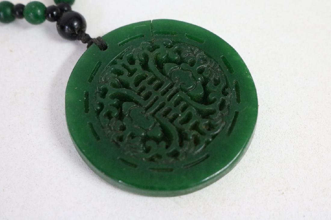 Carved Jade and Beaded Necklace - 3