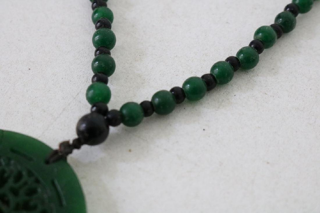Carved Jade and Beaded Necklace - 4