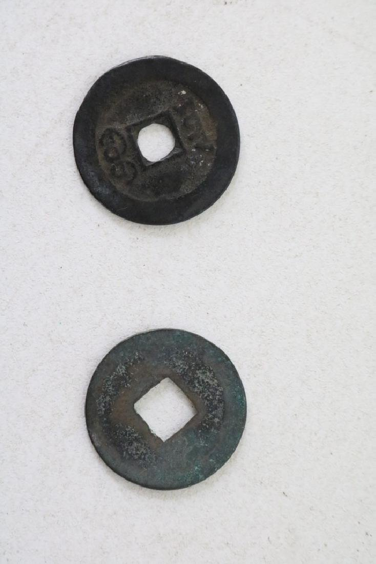 2 Old Chinese Coins - 4