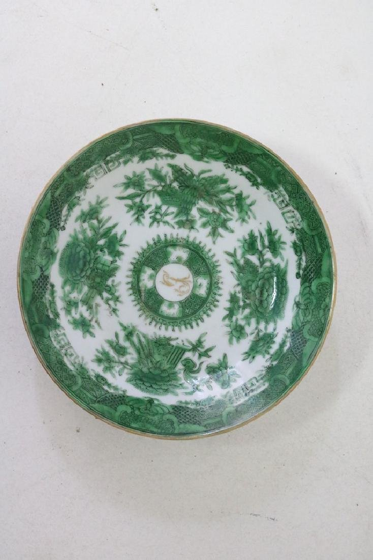 Vintage Asian Handpainted Porcelain Qing Dynasty Plate