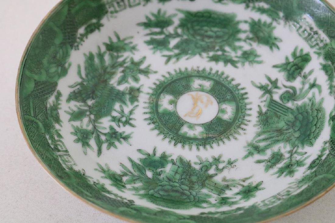 Vintage Asian Handpainted Porcelain Qing Dynasty Plate - 2