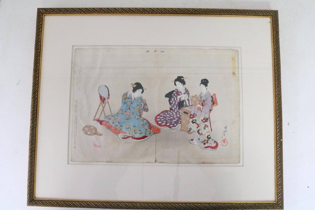 signed Asian wood block prints