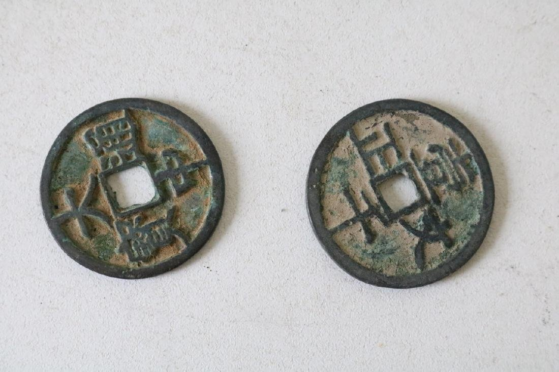 2 Antique Chinese Coins