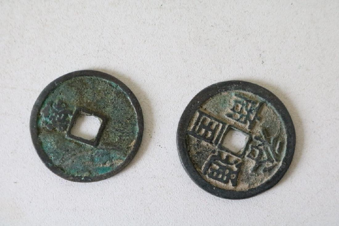 2 Antique Chinese Coins - 2