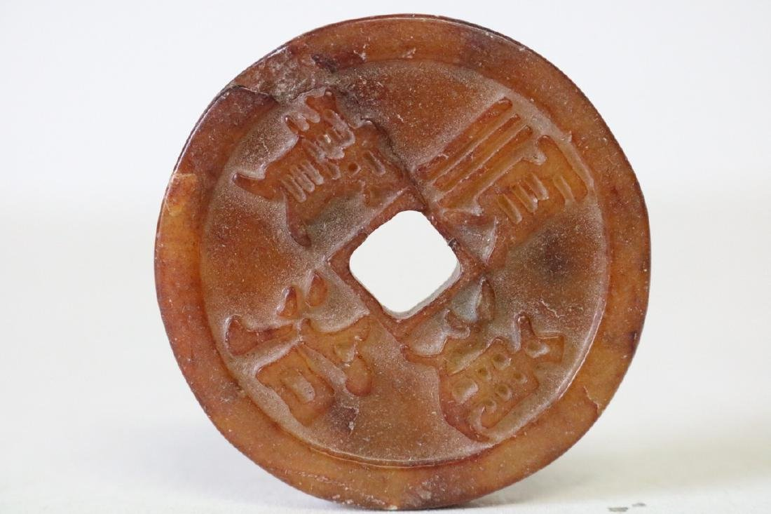 Vintage Asian Carved Coin Pendant - 3