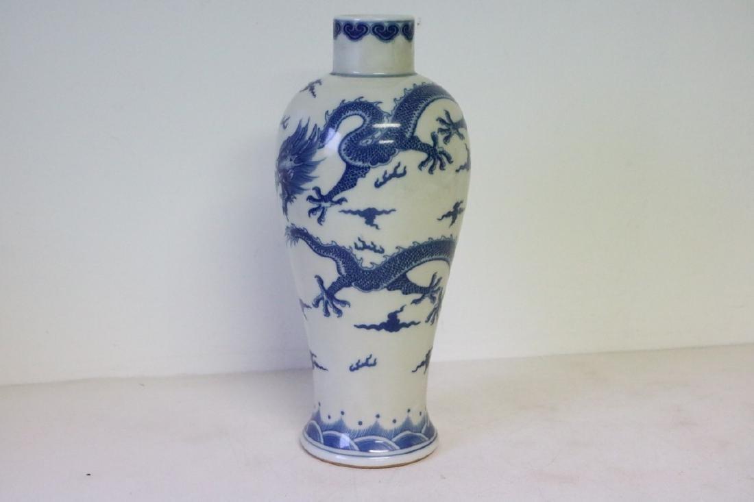 Blue and White Asian Dragon Vase