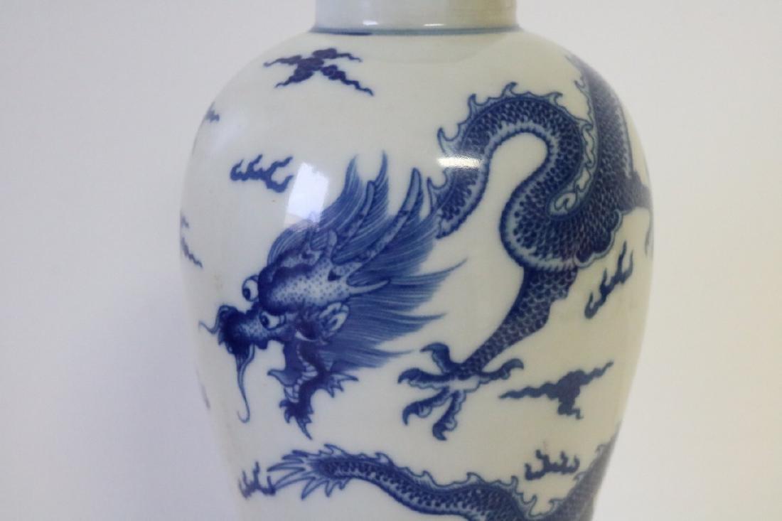 Blue and White Asian Dragon Vase - 2