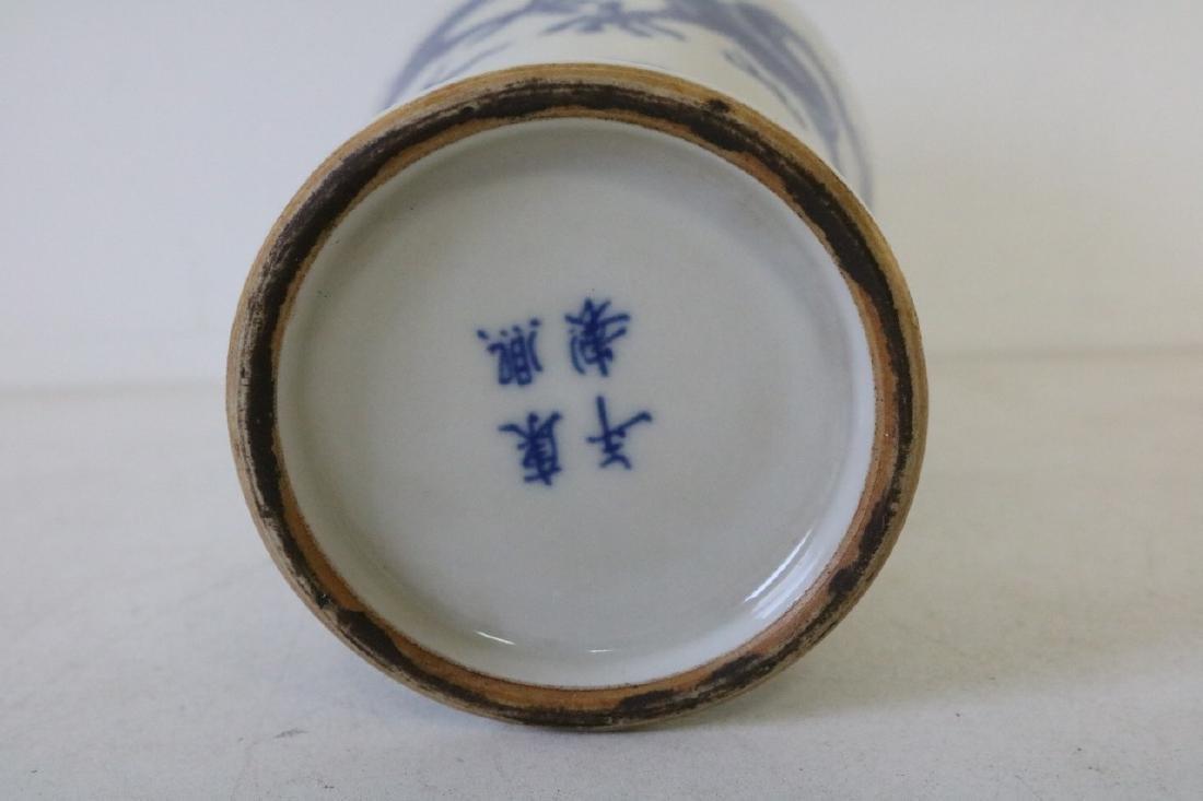 Blue and White Asian Dragon Vase - 6