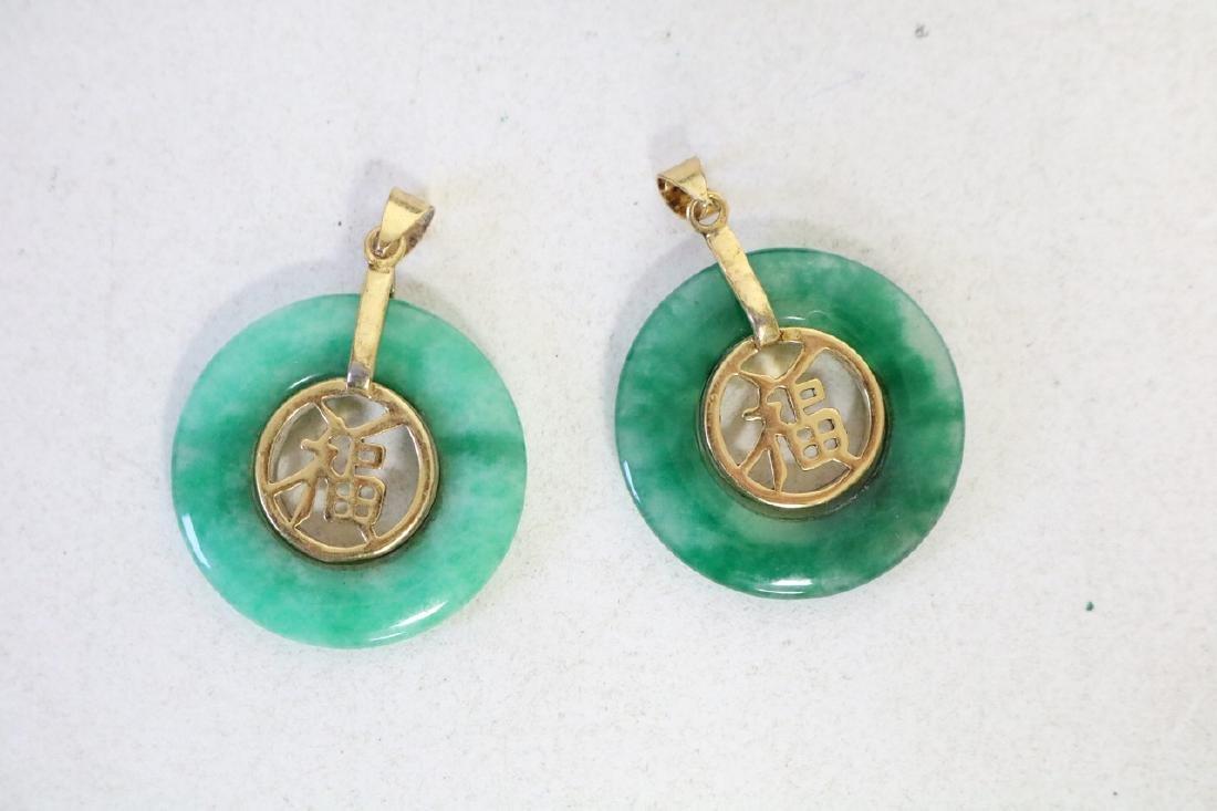 Pair of Round Jade Pendants, Chinese, Happiness