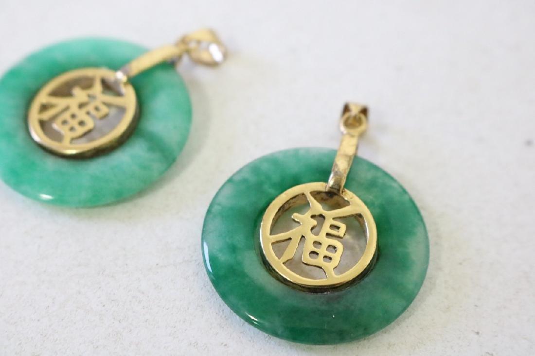Pair of Round Jade Pendants, Chinese, Happiness - 2