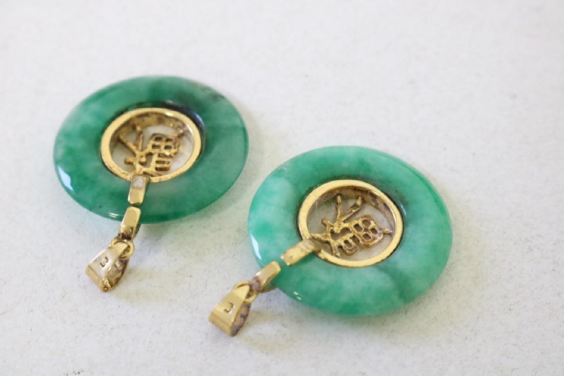 Pair of Round Jade Pendants, Chinese, Happiness - 3