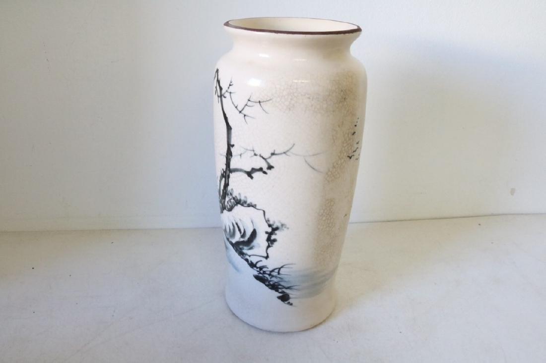 Hand Painted Asian Vase with Fisherman - 3