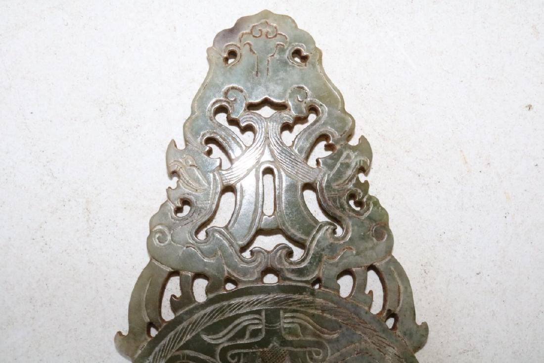 Asian Hand Carved Jade Pendant - 2