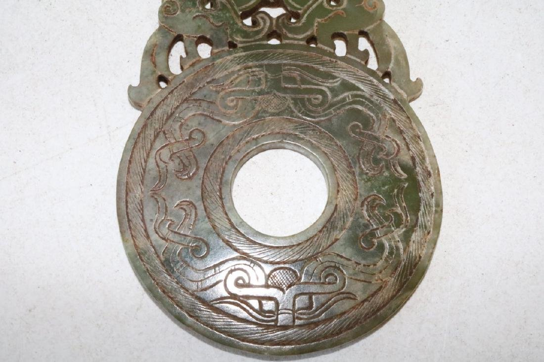Asian Hand Carved Jade Pendant - 4