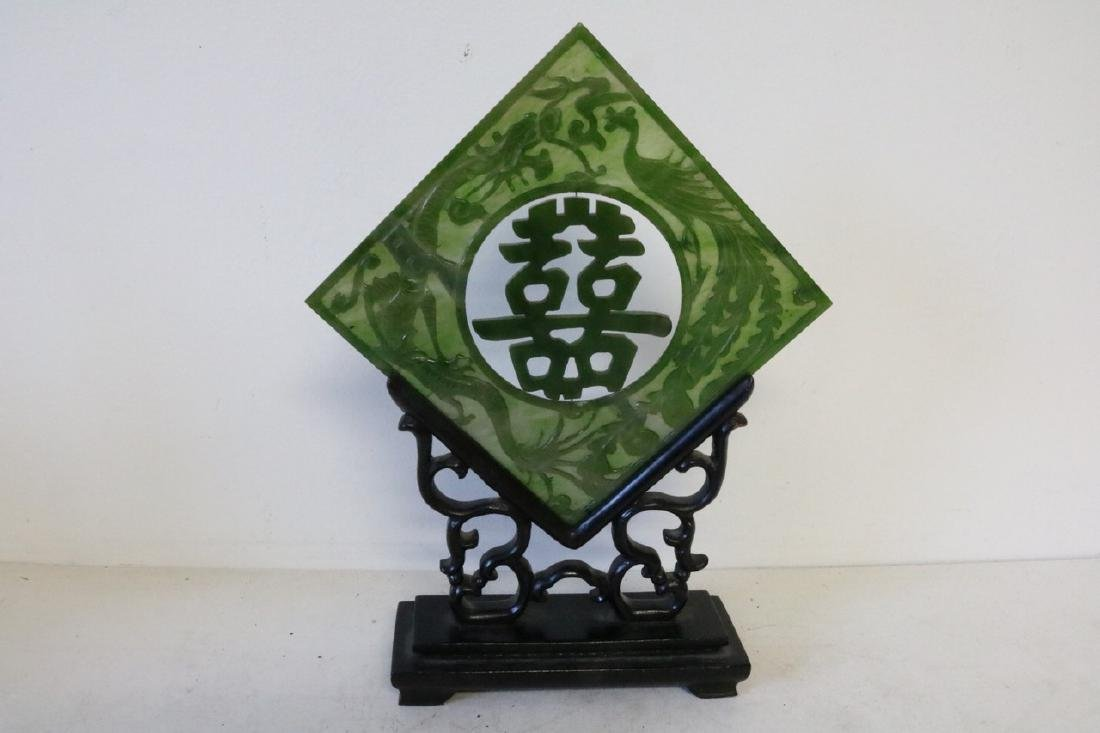 Asian Carved Jade Tile on Wood Stand