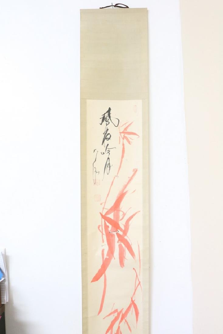 Asian Hand Painted Hanging Scroll, Bamboo Leaves in Red