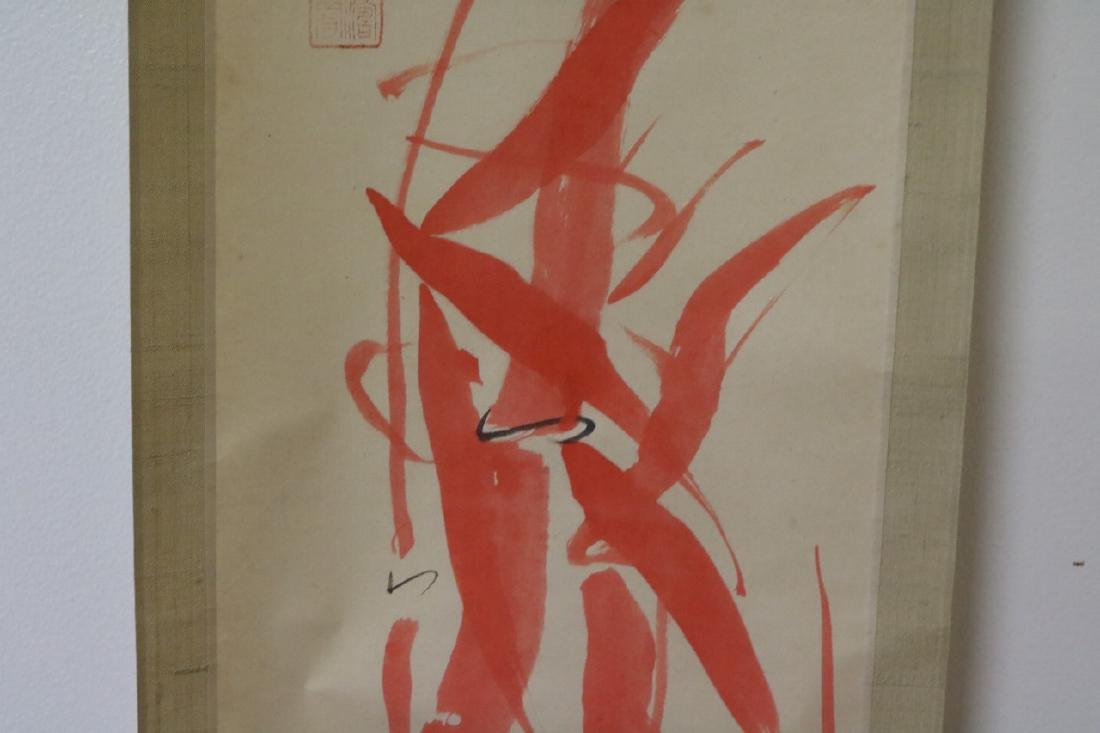 Asian Hand Painted Hanging Scroll, Bamboo Leaves in Red - 4