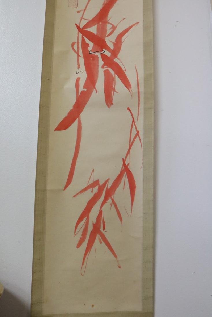 Asian Hand Painted Hanging Scroll, Bamboo Leaves in Red - 5