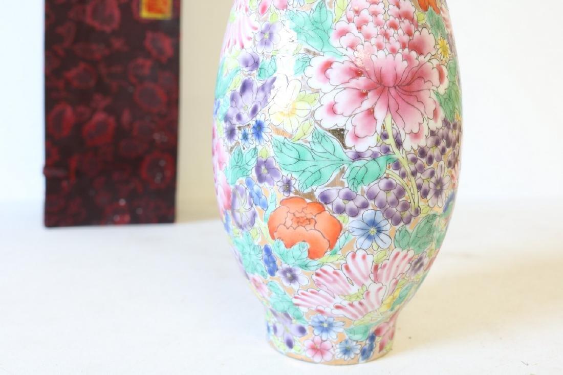 Eggshell Porcelain Handpainted Chinese Vase - 2