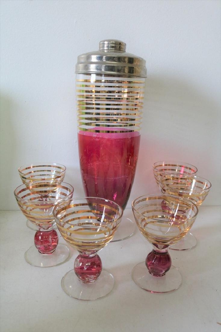 1960s Bar Set