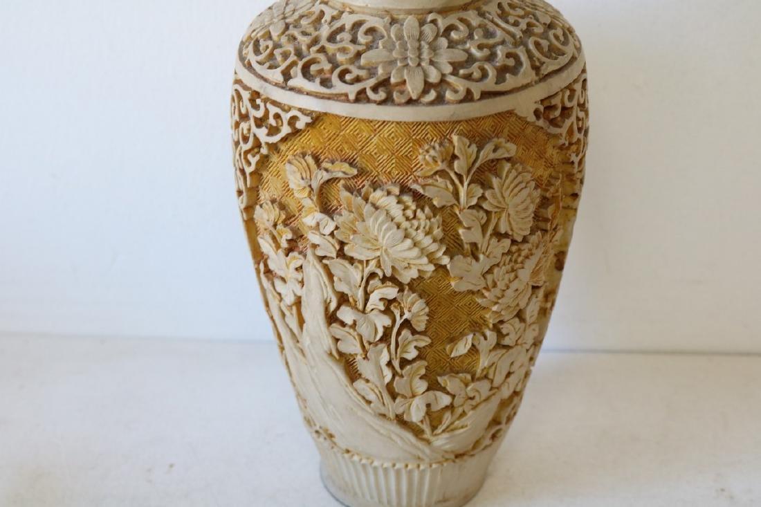 Hand Carved Asian Vase - 3