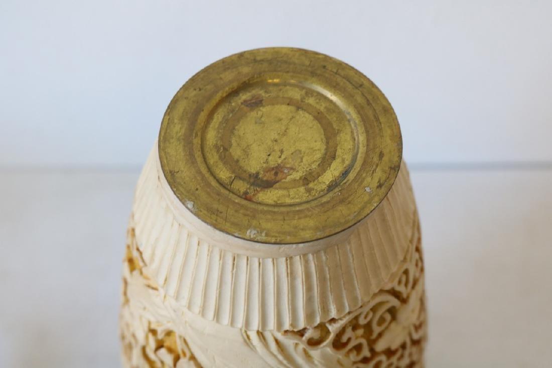 Hand Carved Asian Vase - 5