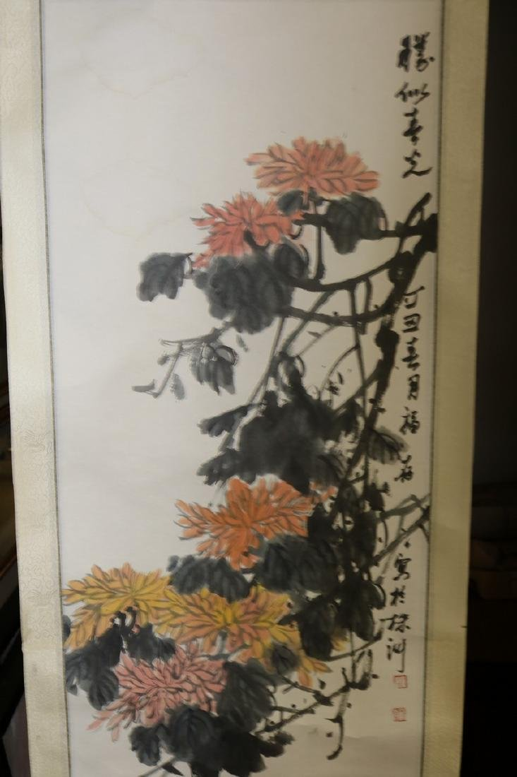 Vintage Asian Scroll, with Red Seals