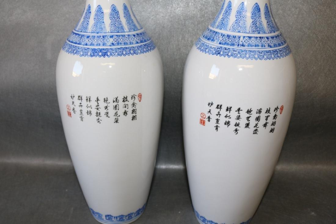 Pair Large Asian Eggshell Porcelain Vases - 5