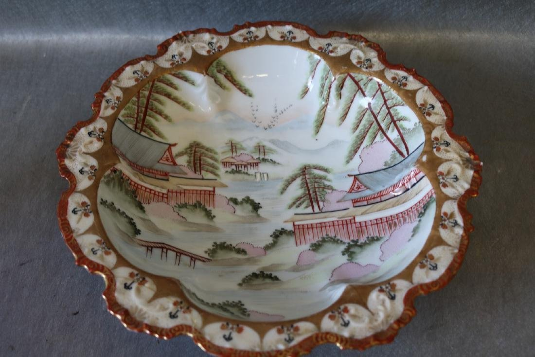 Vintage Hand Painted Asian Bowl