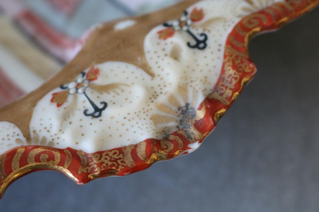 Vintage Hand Painted Asian Bowl - 3